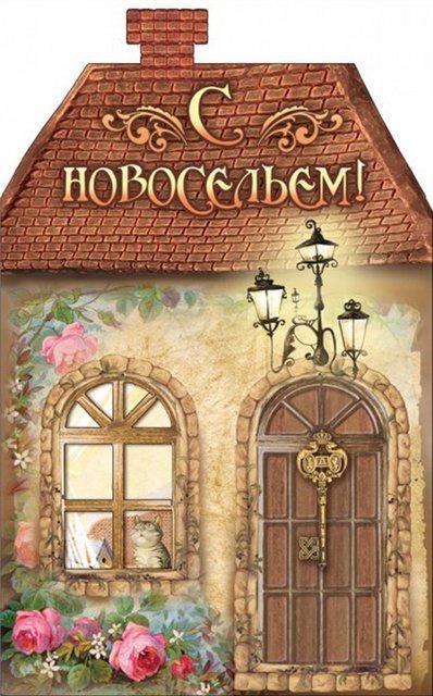 http://s8.uploads.ru/t/qSTf0.jpg