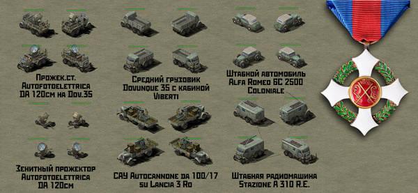http://s8.uploads.ru/t/qUymR.jpg