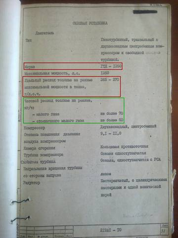 http://s8.uploads.ru/t/qVsCb.jpg