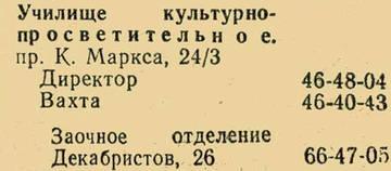http://s8.uploads.ru/t/qXvOh.jpg