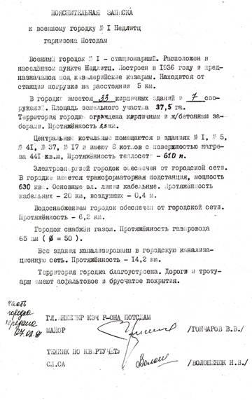 http://s8.uploads.ru/t/qYHFL.jpg
