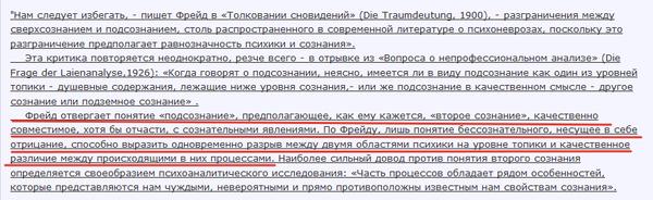 http://s8.uploads.ru/t/qbKBk.png