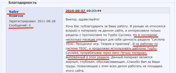 http://s8.uploads.ru/t/qbyfE.png