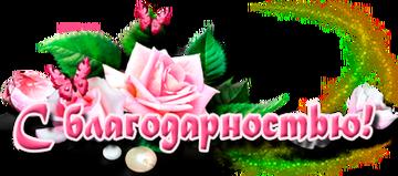 http://s8.uploads.ru/t/qc4Zw.png