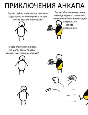 http://s8.uploads.ru/t/qdhRa.jpg