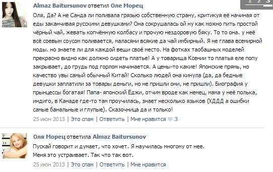http://s8.uploads.ru/t/qfhR1.jpg