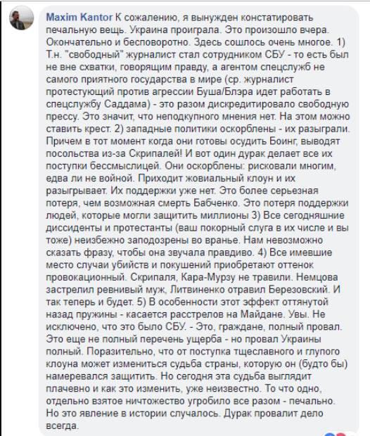 http://s8.uploads.ru/t/qi1ln.jpg