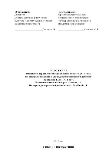 http://s8.uploads.ru/t/qjyal.png
