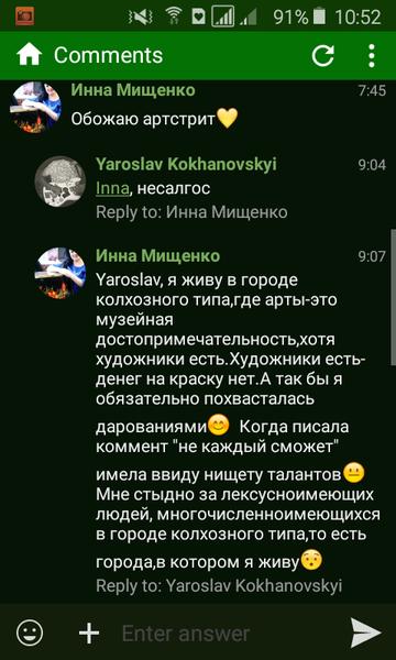 http://s8.uploads.ru/t/qrnS0.png