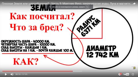 http://s8.uploads.ru/t/r2QEt.png