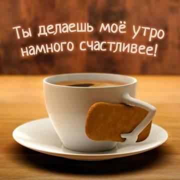http://s8.uploads.ru/t/r4gTC.jpg