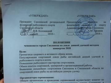 http://s8.uploads.ru/t/r4zh7.jpg