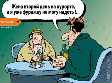 http://s8.uploads.ru/t/r6AEH.jpg