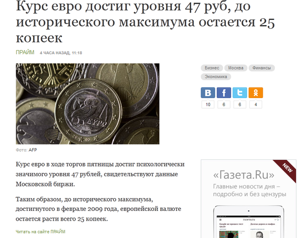 http://s8.uploads.ru/t/r6K5W.png