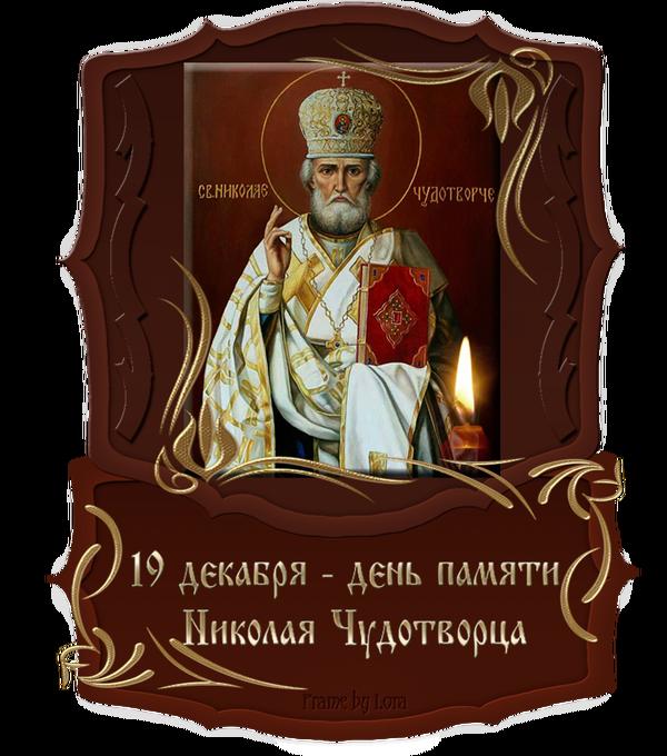 http://s8.uploads.ru/t/r6d3z.png