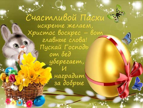 http://s8.uploads.ru/t/r7yN5.jpg