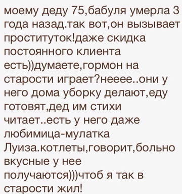 http://s8.uploads.ru/t/rD9NO.jpg