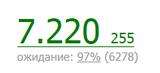 http://s8.uploads.ru/t/rDB5E.png