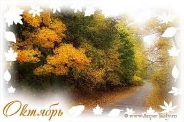 http://s8.uploads.ru/t/rFstk.jpg