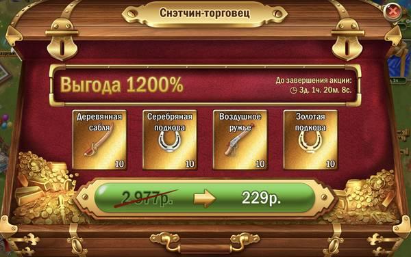 http://s8.uploads.ru/t/rGZwU.jpg