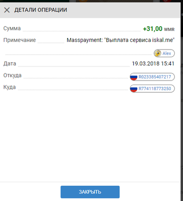 http://s8.uploads.ru/t/rIiJ1.png