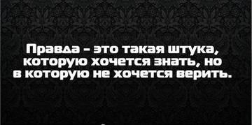 http://s8.uploads.ru/t/rMUag.jpg