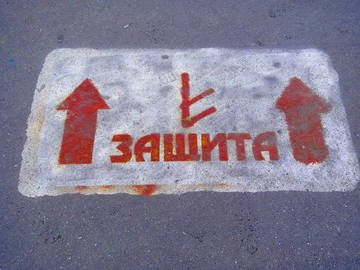 http://s8.uploads.ru/t/rNhwV.jpg