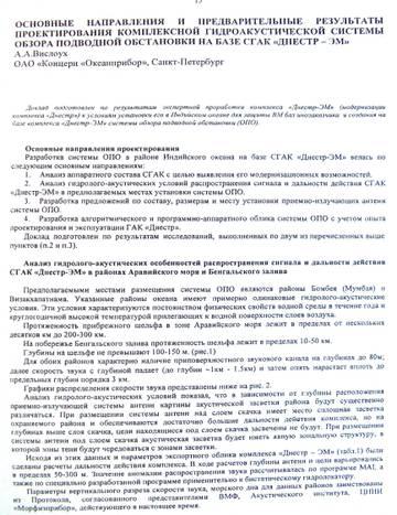 http://s8.uploads.ru/t/rOU0s.jpg
