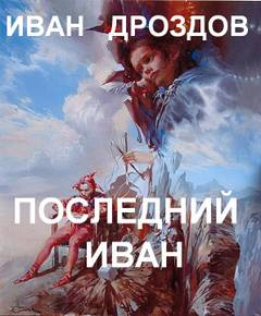 http://s8.uploads.ru/t/rV1Hb.jpg