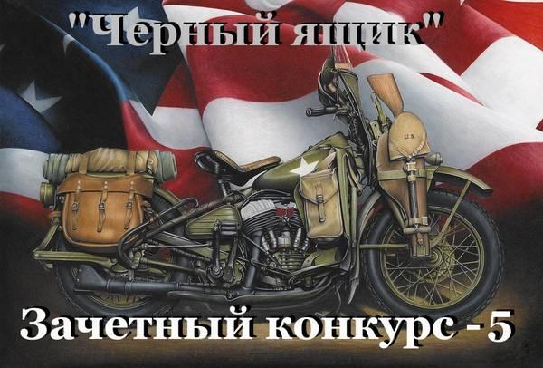 http://s8.uploads.ru/t/rZ6Kq.jpg