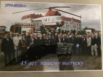 http://s8.uploads.ru/t/ra7Nj.jpg