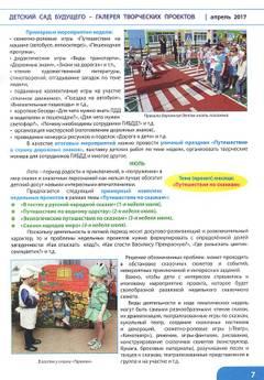 http://s8.uploads.ru/t/raCt1.jpg