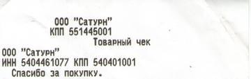 http://s8.uploads.ru/t/rbQIl.jpg