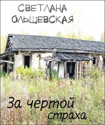 http://s8.uploads.ru/t/rkES2.jpg