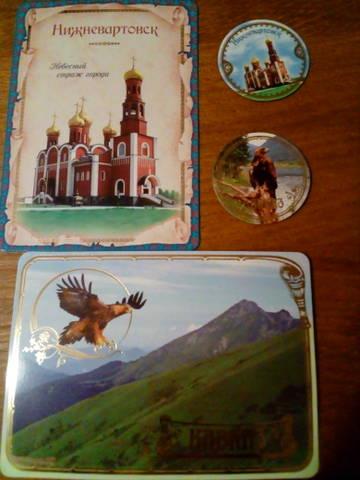 http://s8.uploads.ru/t/rkMCu.jpg