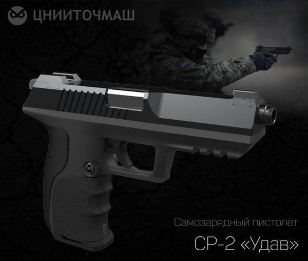 http://s8.uploads.ru/t/rm9SF.jpg