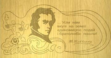 http://s8.uploads.ru/t/rtEeK.jpg