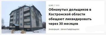 http://s8.uploads.ru/t/rz8BT.jpg