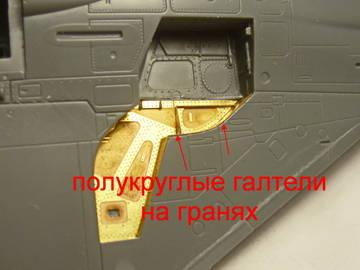 http://s8.uploads.ru/t/rzKTp.jpg