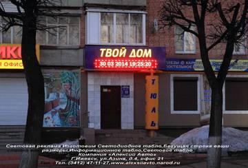 http://s8.uploads.ru/t/rzyZ8.jpg