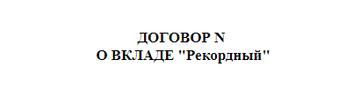 http://s8.uploads.ru/t/s00MD.png