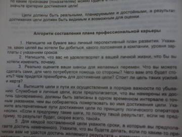 http://s8.uploads.ru/t/s378o.jpg