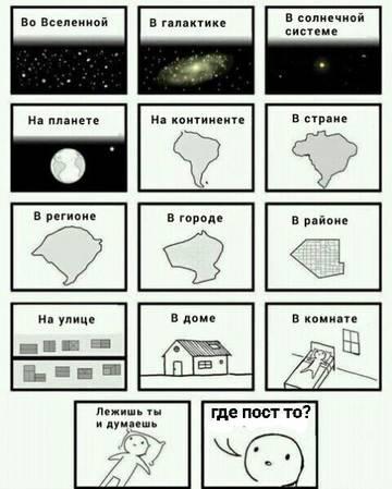 http://s8.uploads.ru/t/s6MNo.jpg