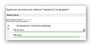 http://s8.uploads.ru/t/s6tpi.jpg