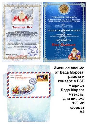 http://s8.uploads.ru/t/sAKxC.jpg