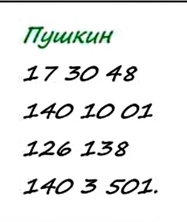 http://s8.uploads.ru/t/sCe0u.jpg