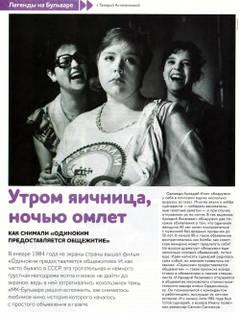 http://s8.uploads.ru/t/sKUCi.jpg
