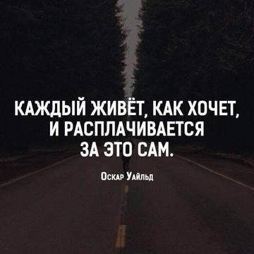 http://s8.uploads.ru/t/sL0RV.jpg