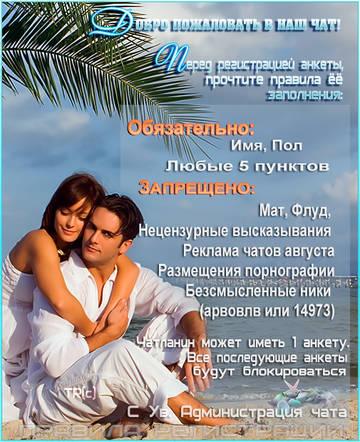 http://s8.uploads.ru/t/sSwUL.jpg