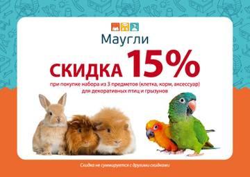 http://s8.uploads.ru/t/sTuNy.jpg